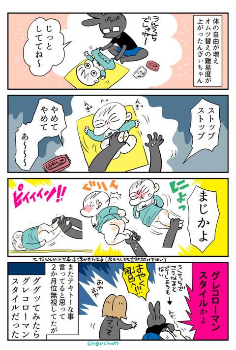 gure1