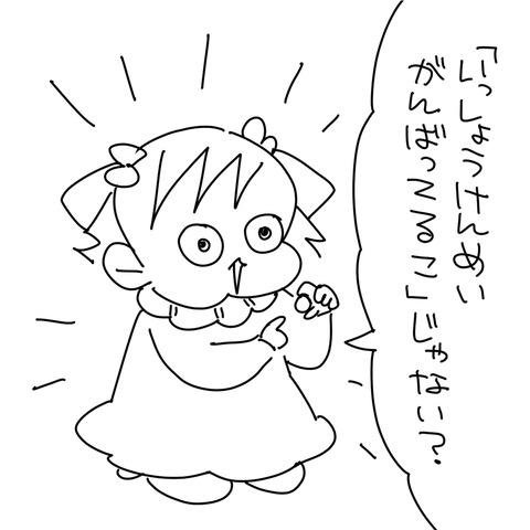 マーブル3