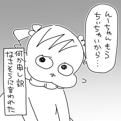 haru4