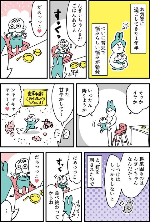 amayakashi1