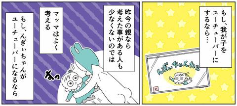 GLAY妄想1