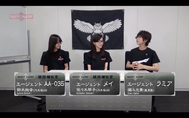 【乃木坂46】12月1日「エージェントHaZAP」はメイとAA-035のメイン回!【琴絢】