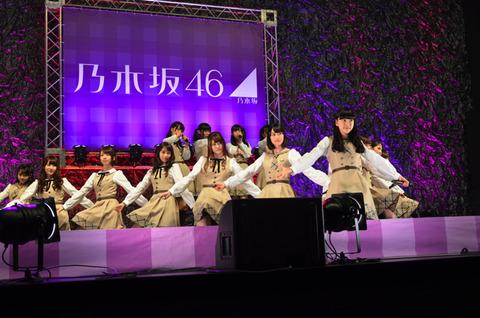 yokohama-live5