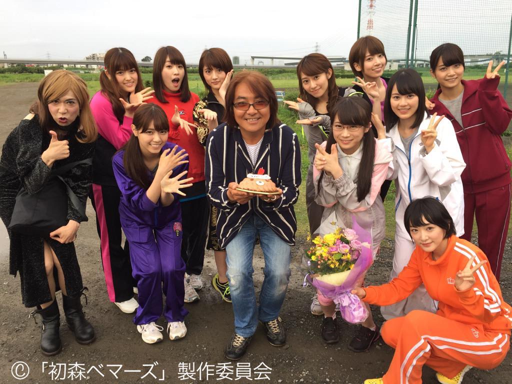 手塚とおるの画像 p1_21