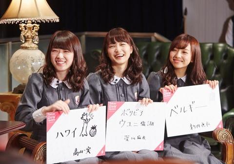 news_xlarge_tokyogirls_02