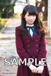 Manatsu-Akimoto_250