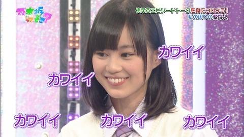 【乃木坂46】いくちゃんフェスティバル開催
