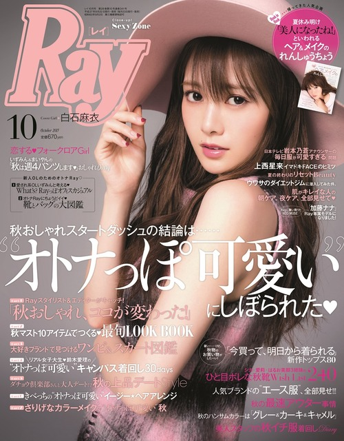ray201510_cover