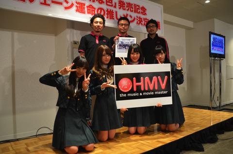 1_HMV