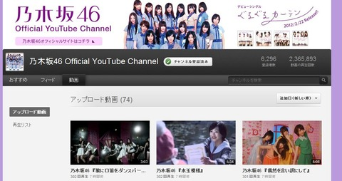 youtube0427