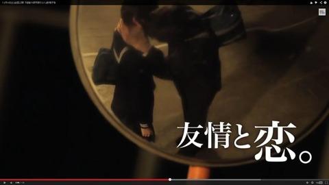 【乃木坂46】いくちゃんが映画でイケメンと濃厚キスシーン...(´;ω;`)ウッ