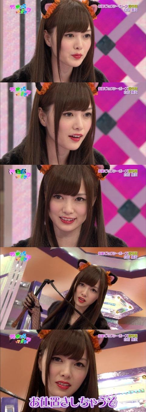 ngdk1221028_shiraishi