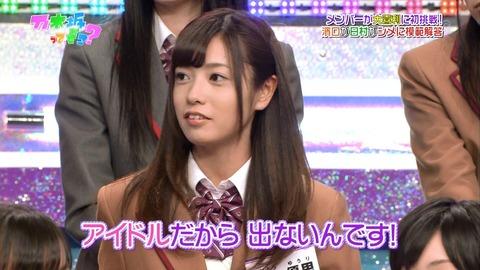 idol20ch70036