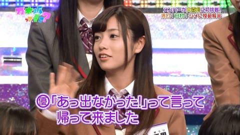 idol20ch70035