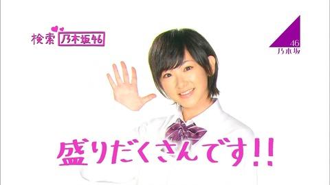 生駒041-003