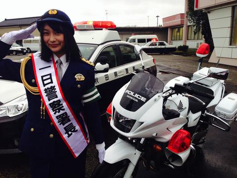 suzuki-police2
