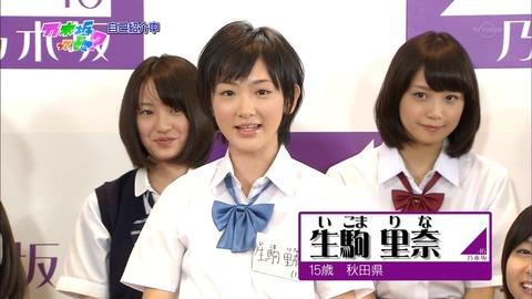 生駒003-002