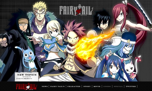 FAIRY-TAIL-フェアリーテイル-