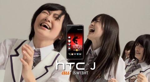 htc2012009