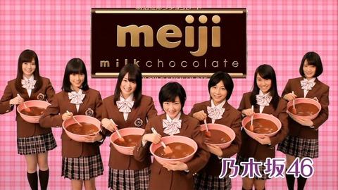 12021802-meiji-nogizaka461