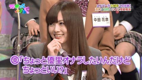 idol20ch70028