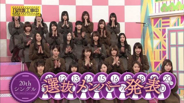 【乃木坂46】20thシングル『シンクロニシティ』選抜メンバー発表KTK実況まとめ