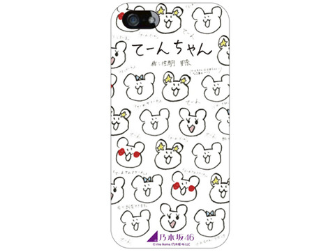 taen_iphone5cover
