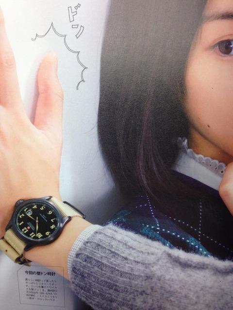 【悲報】乃木坂46生田絵梨花がイケメンに壁ドンされてて泣きそう