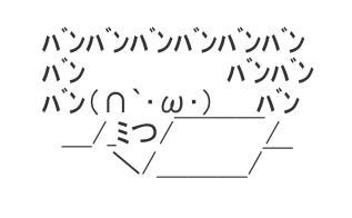 20150710130913bcb