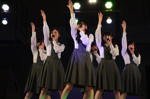 11th kyoto 130