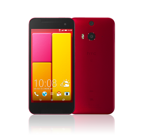 HTC-J-Butterfly-HTL23-ProductDetail-Hero-V2-Rouge