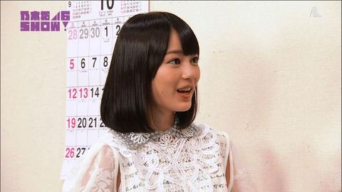 乃木坂46のいくちゃんがNHKで生(いく)チラしてて泣いた