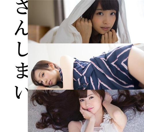 【エンタメ画像】【乃木坂46】まいまい・まいちゅん・まいやんの3しマイは美しい…この3人でユニット組んでくれ