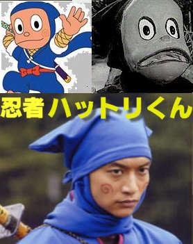 hattori-kun