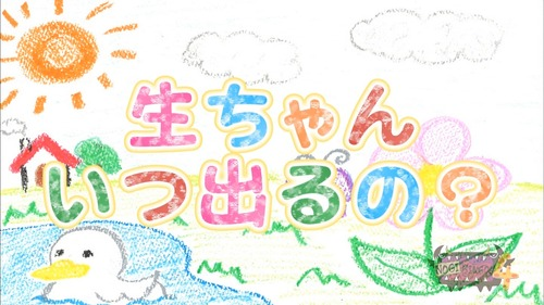 【乃木坂46】「NOGIBINGO!4」に生田絵梨花の10秒の神コーナー爆誕wwwww