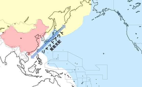 c6-1a日米同盟