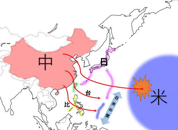 c4尖閣沖縄2(日本の戦略2)改