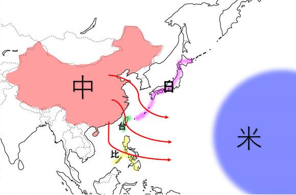 c3尖閣沖縄(日本の戦略1)改