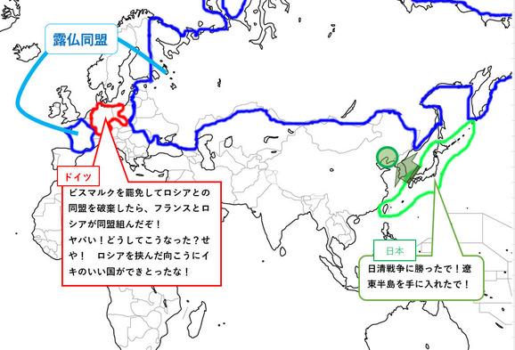 三国干渉1