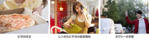 LINE ビジネスコネクト 活用例