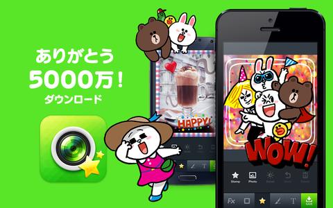 LINE camera 5000万ダウンロード突破