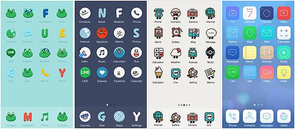 Line Line Releases New Smartphone Customization App
