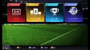 menu_JP