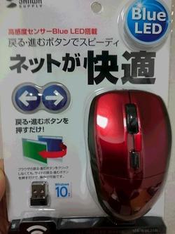 マウスを買い替えました