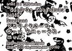 20180422(日) 新宿Motion