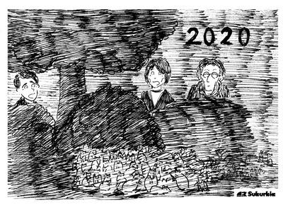 ni-ne_nengajou 2020