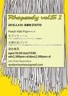 Rhapsody vol.51