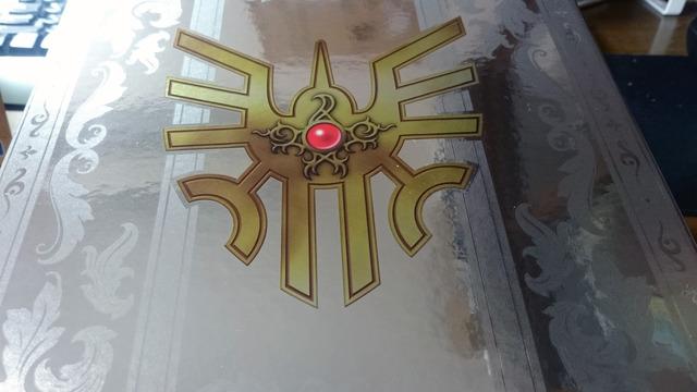 ロトの紋章
