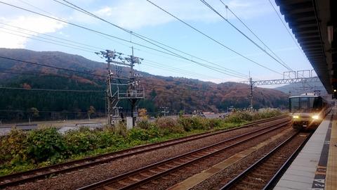 新快速で一気に大阪へ