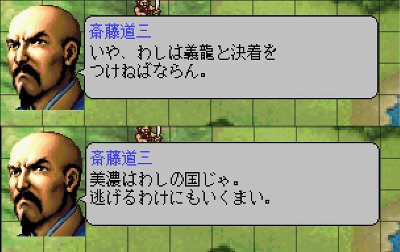 nagaragawa02